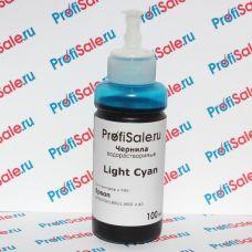 Чернила ProfiSale.ru для Epson водорастворимые Light Cyan, 100 мл