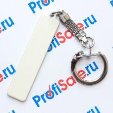 Брелок металлический Госномер для сублимации, белый и цветной