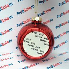 Елочный шар стеклянный с пластиной для сублимации, красный