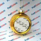 Елочный шар пластиковый с пластиной для сублимации, желтый