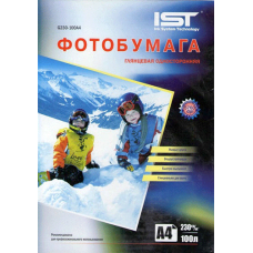 Фотобумага глянцевая односторонняя IST G230-100A4 (A4, 210x297 см, 230 г/кв.м, 100 листов)