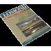 Фотобумага матовая односторонняя Lоmond 0102016 (A4, 210x297 см, 230 г/кв.м, 50 листов)