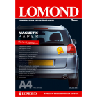 Фотобумага глянцевая с магнитным слоем Lоmond 2020345 (A4, 660 г/кв.м, 2 листа)