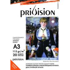 Фотобумага глянцевая самоклеящаяся Privision (A3, 115 г/кв.м, 20 листов)