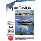 Фотобумага матовая двусторонняя Privision (A4, 120 г/кв.м, 50 листов)