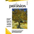 Фотобумага глянцевая Privision  (10x15 см, 180 г/кв.м, 500 листов)