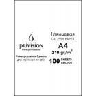 Фотобумага глянцевая в экономичной упаковке Privision (A4, 210 г/кв.м, 100 листов)