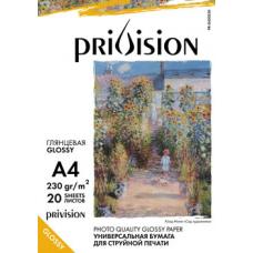 Фотобумага глянцевая односторонняя Privision (A4, 230 г/кв.м, 20 листов)