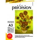 Фотобумага глянцевая двусторонняя Privision (A3, 180 г/кв.м, 50 листов)