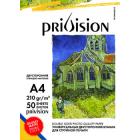 Фотобумага глянцевая/матовая двусторонняя Privision (A4, 210 г/кв.м, 50 листов)