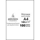 Фотобумага матовая в экономичной упаковке Privision (A4, 120 г/кв.м, 100 листов)