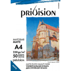 Фотобумага матовая Privision (A4, 230 г/кв.м, 50 листов)