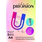 Фотобумага глянцевая магнитная Privision (A4, 680 г/кв.м, 10 листов)