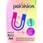 Фотобумага матовая магнитная Privision (A4, 680 г/кв.м, 10 листов)