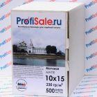 Фотобумага матовая ProfiSale.ru Премиум (10x15 см, 230 гр, 500 листов)