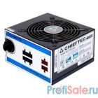 Chieftec 750W RTL [CTG-750C-(Box)] {ATX-12V V.2.3/EPS-12V, PS-2 type with 12cm Fan, PFC,Cable Management ,Efficiency >85  , 230V ONLY}