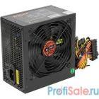 Exegate EX259603RUS Блок питания 650W Exegate XP650, ATX, black, 12cm fan, 24p+4p, 6/8p PCI-E, 4*SATA, 2*IDE3, FDD