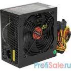 Exegate EX259605RUS Блок питания 700W Exegate 700NPX, ATX, black, 12cm fan, 24p+(4+4)p, 6/8p PCI-E, 4*SATA, 2*IDE, FDD