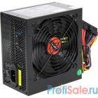 Exegate EX259609RUS Блок питания 700W Exegate XP700, ATX, black, 12cm fan, 24p+(4+4)p, 6/8p PCI-E, 4*SATA, 2*IDE, FDD