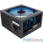 "Aerocool 550W RTL ""KCAS-550G"" RGB ATX V2.3(20/24+4/8+6/8pin, d140mm) ret 80PLus Gold"
