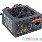 Exegate EX224732RUS-S Блок питания 400W Exegate 400NPX, ATX, SC, black, 12cm fan, 24p+4p, 6/8p PCI-E, 3*SATA, 2*IDE, FDD + кабель 220V с защитой от выдергивания