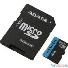 Micro SecureDigital 16Gb A-DATA AUSDH16GUICL10A1-RA1 {MicroSDHC Class 10 UHS-I U1, SD adapter}