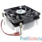 Cooler Master for Intel (DP6-8E5SB-0L-GP) для s1156