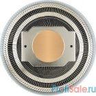 Cooler Master for Full Socket Support G100M (MAM-G1CN-924PC-R1) 130W, RGB LED fan