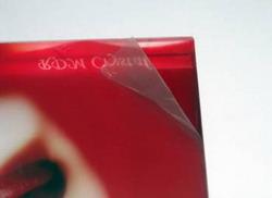 Снимите защитный слой пленки - кристалл готов